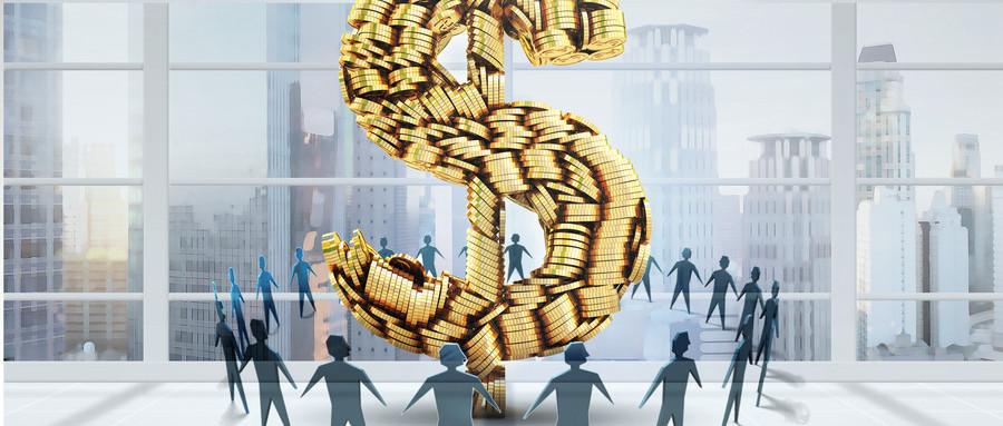 動遷房買賣違約金的計算標準