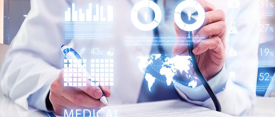办理医疗器械经营许可证延续的流程