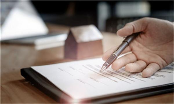 2019年最新的一般纳税人认定标准