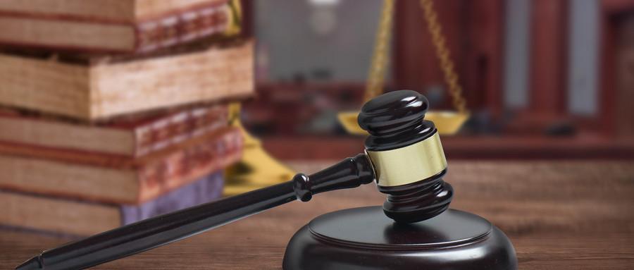 刑事案件立案程序有哪些