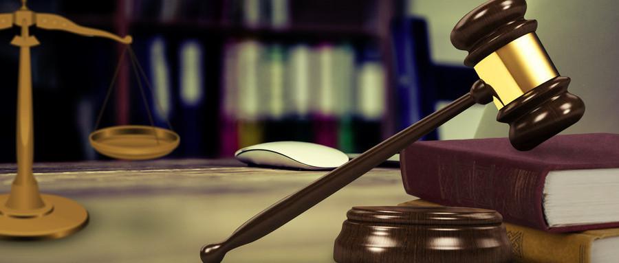 刑事案件立案追诉的标准