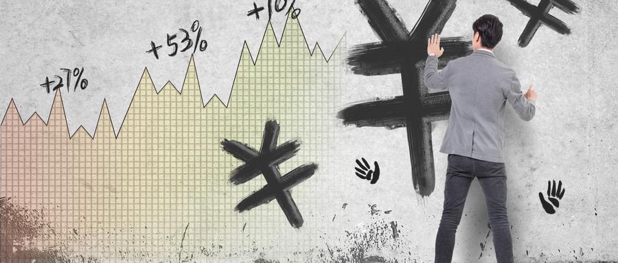 公司股東挪用資金罪量刑的標準