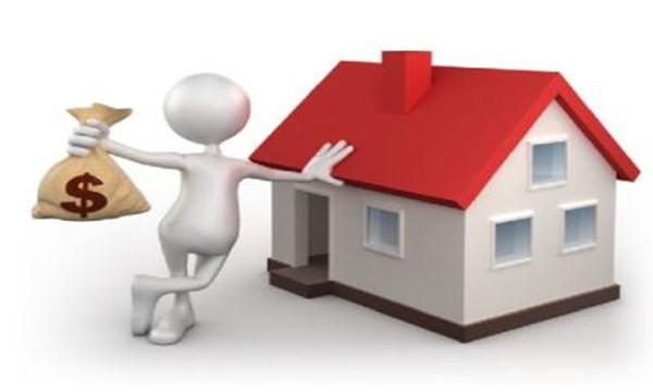 二手房贷款利率规定