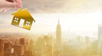 住房公积金贷款利率