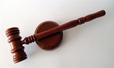 夫妻离婚起诉的程序