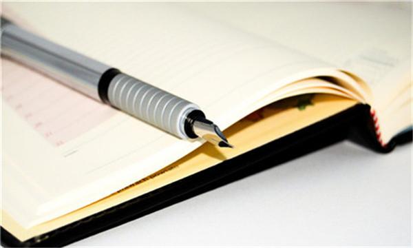 借條的書寫方法及注意事項