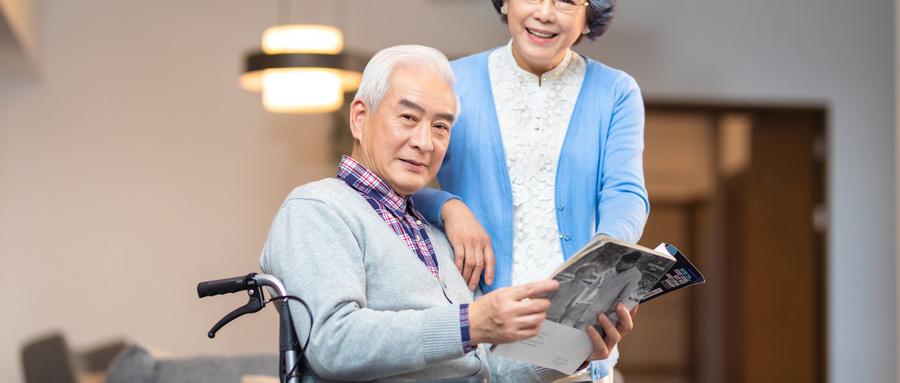 养老金2035将耗尽,领取养老金的条件