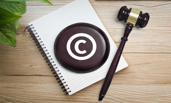 软件著作权登记申请费用的标准