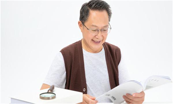 养老保险补缴的条件