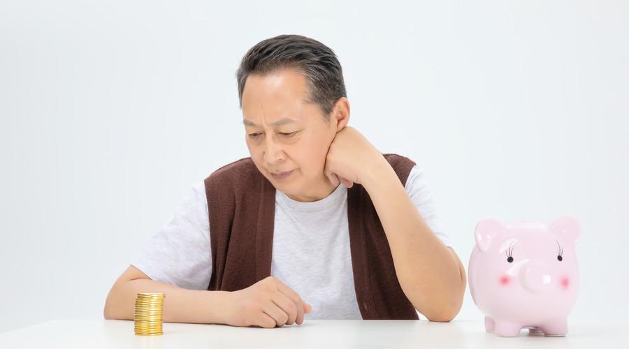异地养老保险办理流程