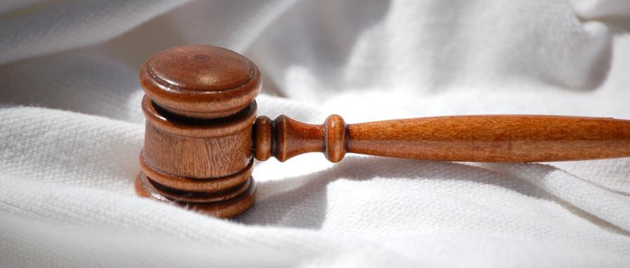 外觀設計專利侵權申訴的程序