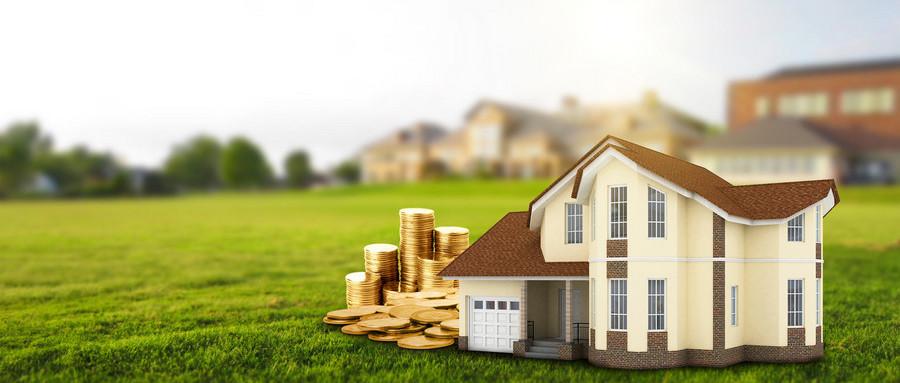 房屋遗产税的征收办法