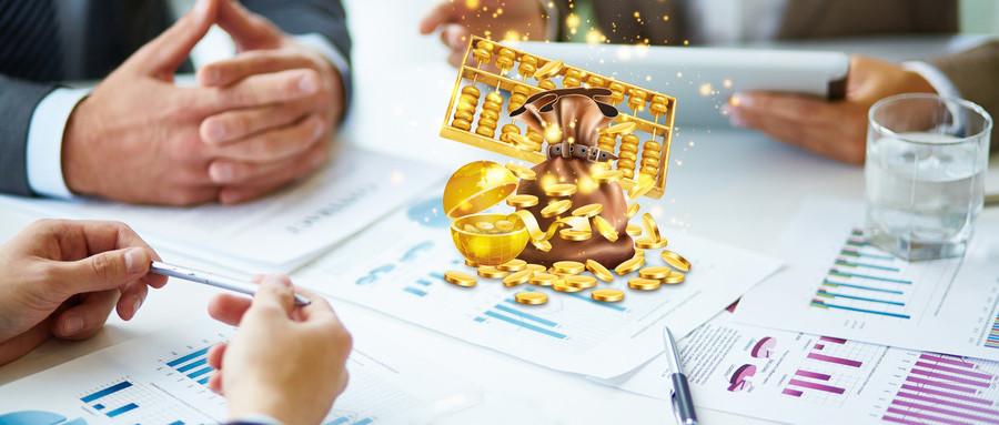公司税务登记证办理流程