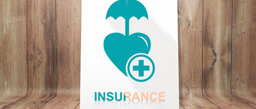 职工引产生育保险报销的材料