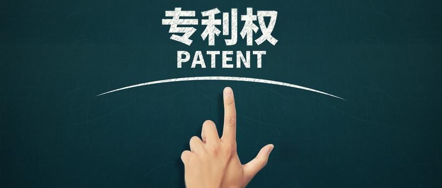 国家发明专利申请流程