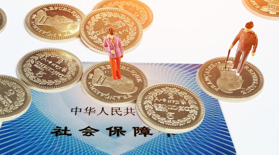个人账户养老金计算方法