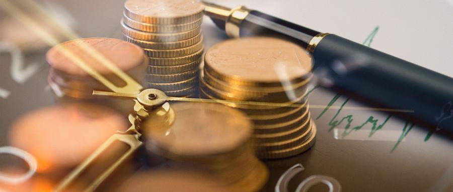 房地产权证补办的费用标准