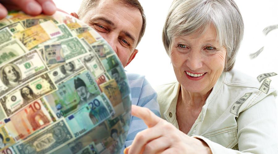 养老保险费用的构成