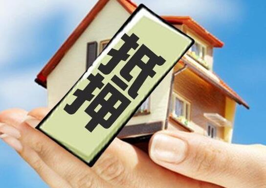 抵押借款合同公证的作用