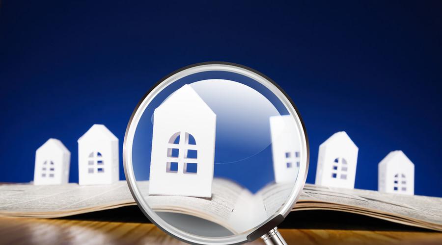 房产证公积金贷款程序是怎样的