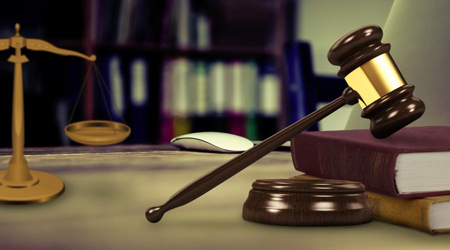 刑诉违法所得没收的程序