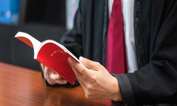 最新信用卡诈骗罪量刑标准