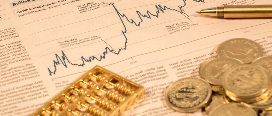 财产公证的流程是怎么样的