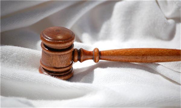 刑事案件法庭審判程序