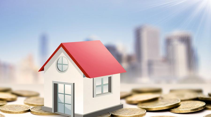安置房房屋遗产继承缴纳的费用