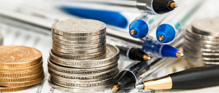 银行贷款需要的条件有哪些?流程是怎样的