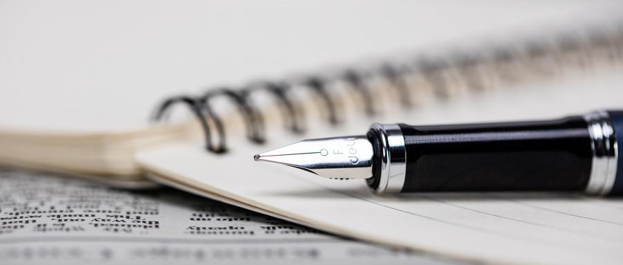 最新著作权归属协议范本是怎样的