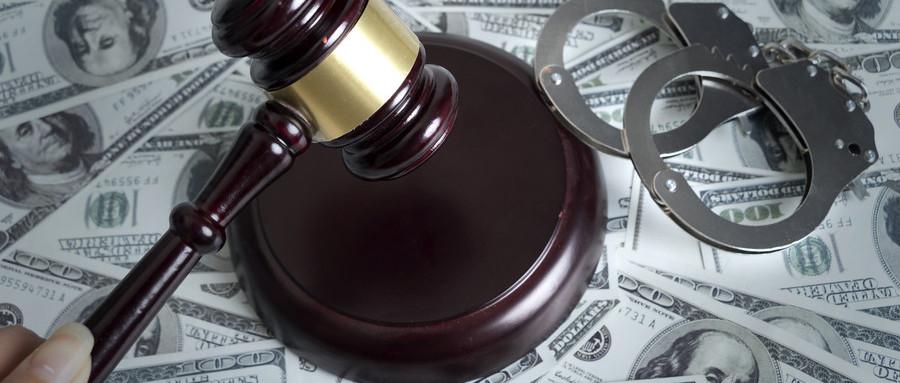 侵犯商业秘密罪立案最新标准是怎样的