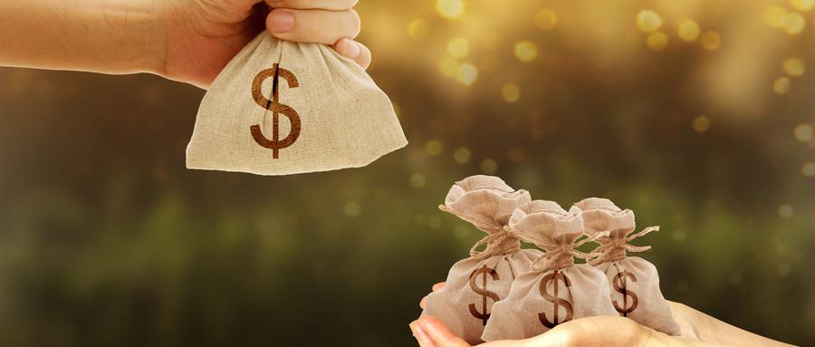 拆迁评估收费标准是怎么规定的呢