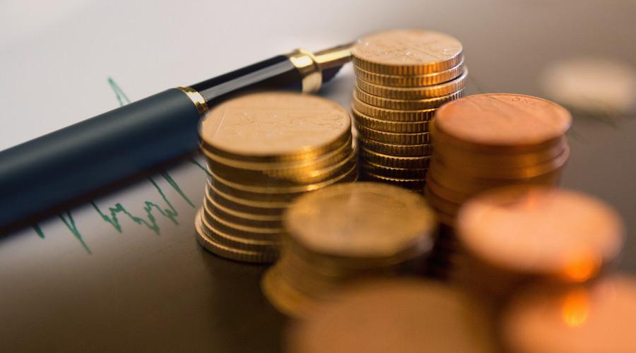 企业商标注册的费用
