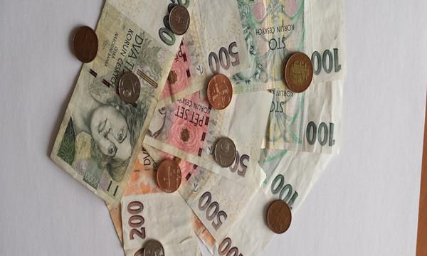 最新公积金贷款条件