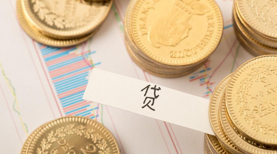 境外投资证券审批流程