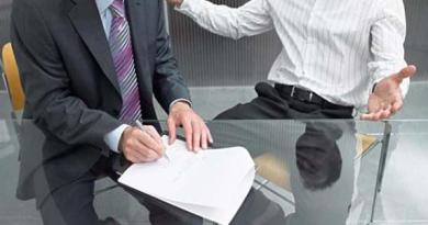 公司单方解除合同的条件