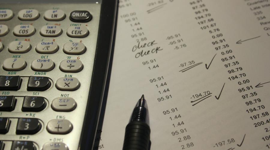 内资企业年检的程序