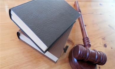 刑事案件开庭审理流程