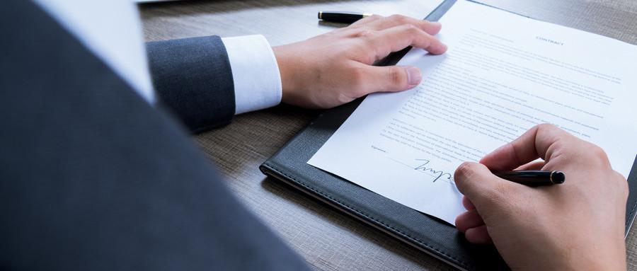 电子合同是否需经过公证才有效