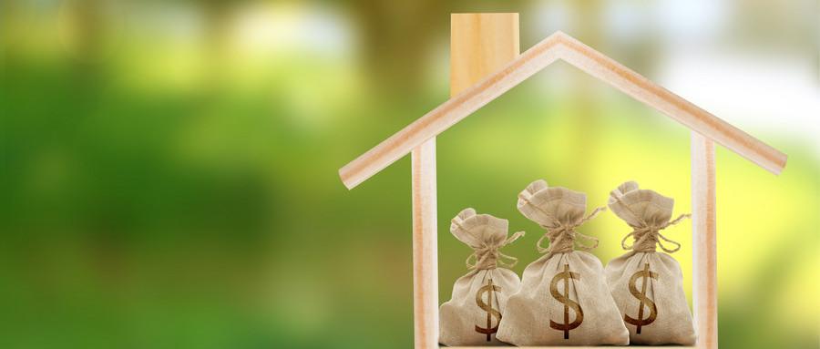 收房的流程及费用