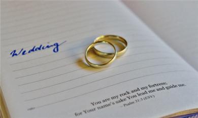 单方面申请离婚协议书范本