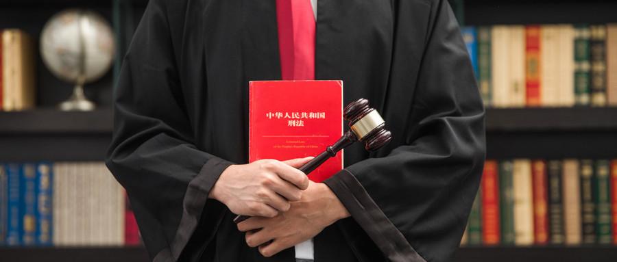 滥伐林木罪的定罪及量刑标准