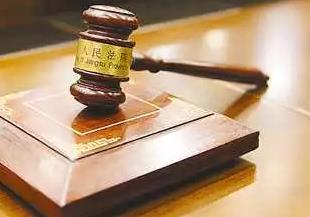 撤訴后訴訟費多久能退回有沒有時間規定