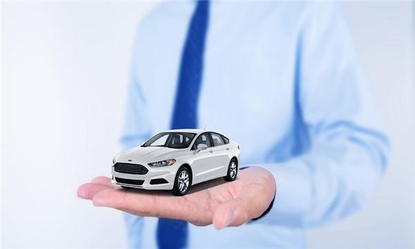 商业保险退保申请书