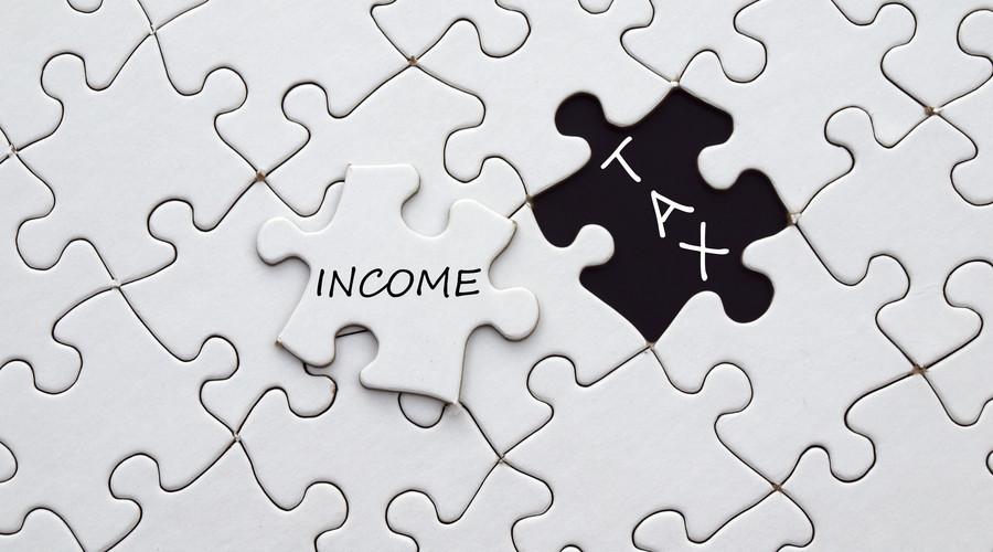 工商税务登记流程