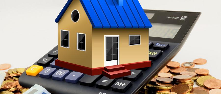最新房屋贷款二次抵押利息