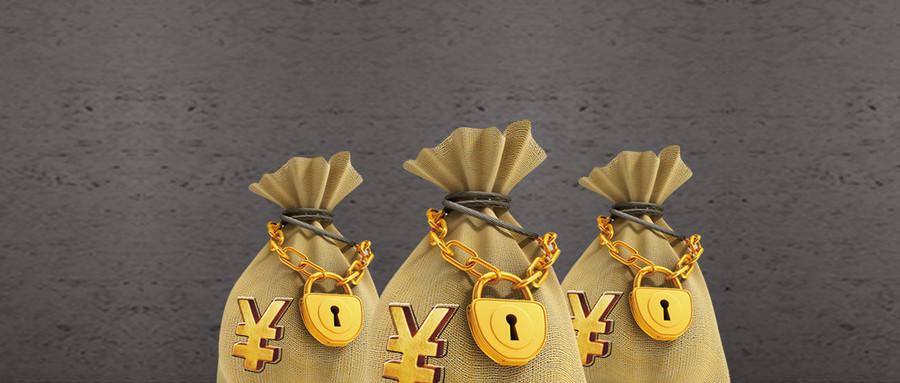 企业资金拆借的司法解释