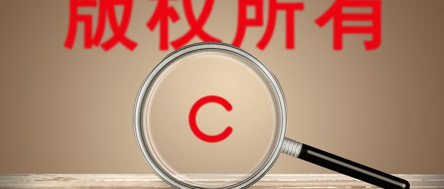 如何认定假冒注册商标罪中的同一种商品