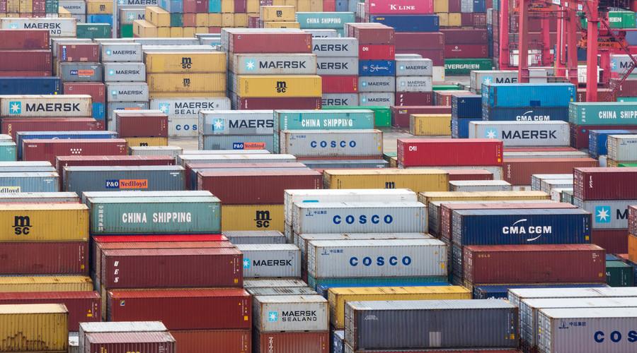 注册外贸公司的流程
